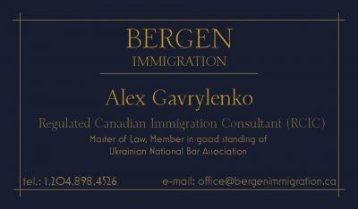 Bergen Immigration, Alex Gavrylenko