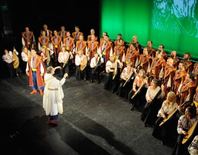 Hoosli Ukrainian Folk Ensemble