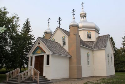 St. Peter & St. Paul Ukrainian Orthodox Church of Sundown