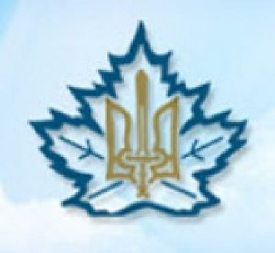 Ukrainian National Federation of Canada