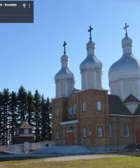 Blessed Virgin Mary Protection Catholic Church